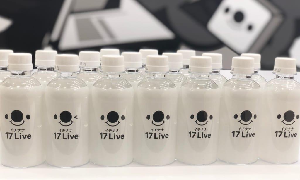 17ボトル