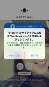 story17
