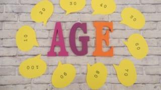 年齢制限のアイキャッチ