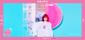 PRIME_公式HP画像