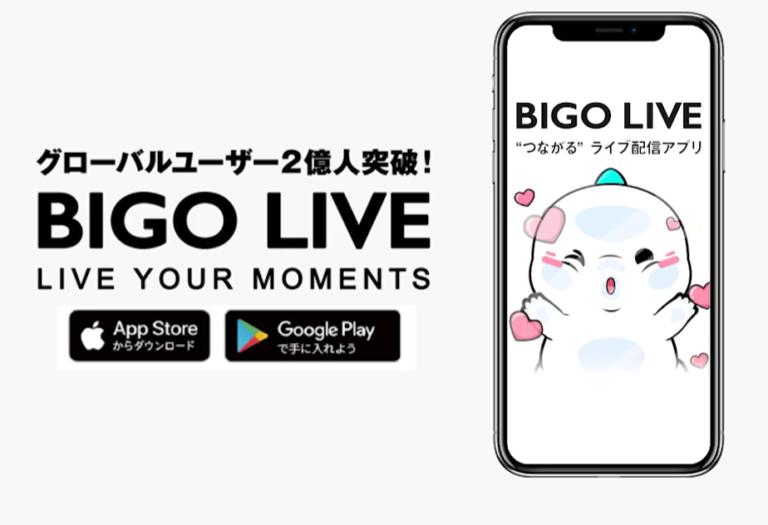 BIGOLIVEJAPAN公式BLOGトップページ動画スクショ