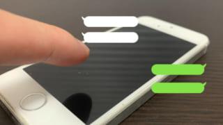 LINELIVEイメージ画像