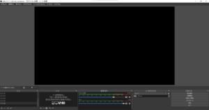 OBS起動時の画面